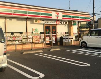 セブンイレブン 上尾川店の画像1