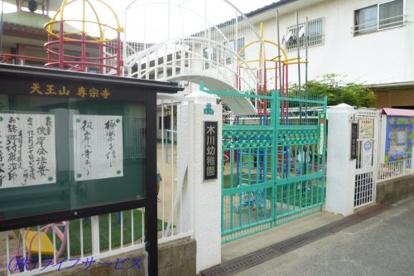 木川幼稚園の画像1