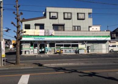 ファミリーマート なかむらや上尾店の画像1