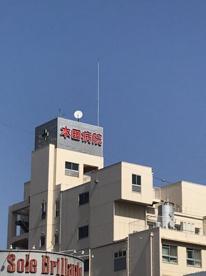 本田病院の画像1