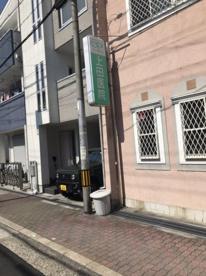 上田医院の画像1