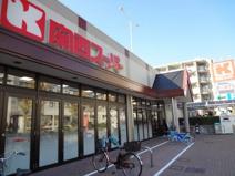 関西スーパー琵琶店