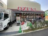 オオゼキ ときわ台店