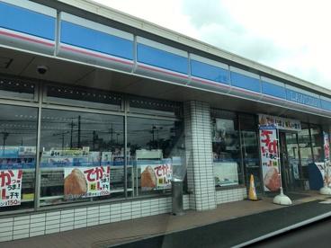 ローソン 野洲御上神社前店の画像1