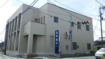 滋賀銀行中主支店の画像1