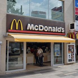 マクドナルド 赤羽東口店の画像1