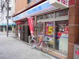 ローソン 空堀町店