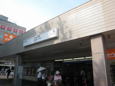 久米川駅の画像1