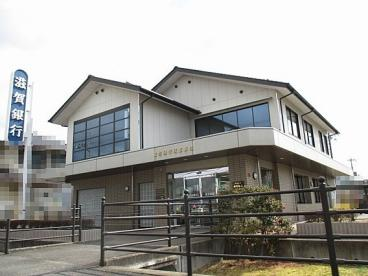 滋賀銀行祇王支店の画像1