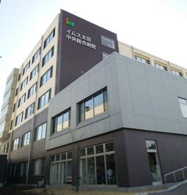 イムス太田中央総合病院の画像1