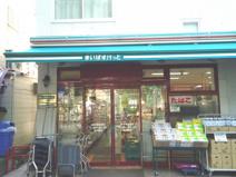 まいばすけっと 阪東橋駅前店