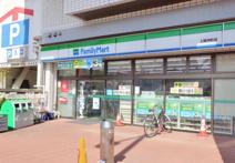 ファミリーマート 上尾仲町店
