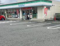 ファミリーマート 上尾平塚店