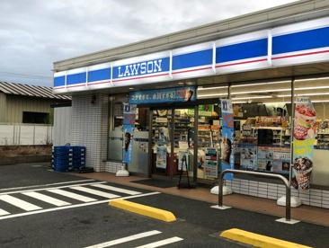 ローソン 上尾栄町南店の画像1