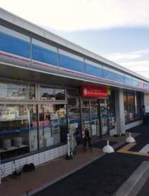 ローソン 上尾上町二丁目店の画像1