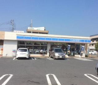 ローソン 北上尾店の画像1