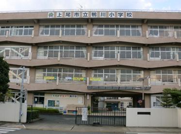 上尾市立鴨川小学校の画像1