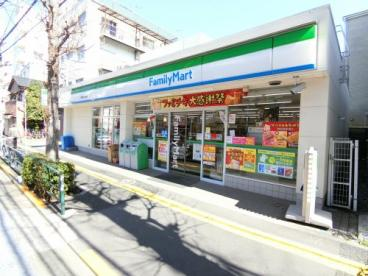 ファミリーマート 千駄木五丁目店の画像1