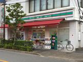 ローソンストア100 LS足立大谷田店