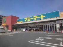 マミーマート 西堀店