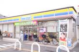 ミニストップ 小平小川店
