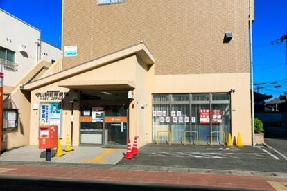 守山駅前郵便局の画像1