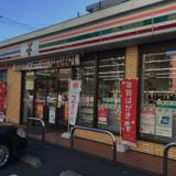 セブンイレブン 相模原橋本駅東店