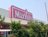 Maxvalu(マックスバリュ) 伊川谷店