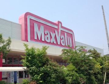 Maxvalu(マックスバリュ) 伊川谷店の画像1