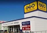 ゲオ 伊川谷店