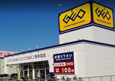 ゲオ 伊川谷店の画像1