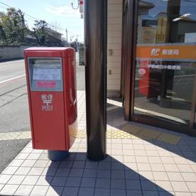 伊勢崎田中郵便局の画像1