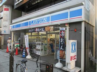 ローソン 荻窪駅南口店の画像1