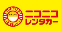 ニコニコレンタカー早稲田鶴巻町店