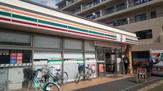 セブンイレブン藤沢辻堂駅東店