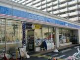 ローソン 森之宮二丁目店