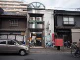 東成中道郵便局