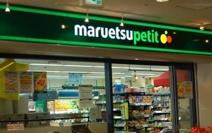 maruetsu(マルエツ) プチ 城山ヒルズ店