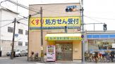 阪神調剤薬局 森之宮店