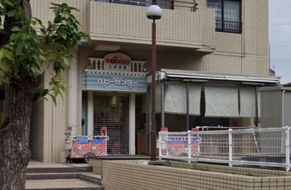 小市学園ベビーセンターの画像1