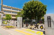 上尾市立中央小学校