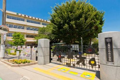上尾市立中央小学校の画像1