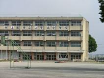 上尾市立上平北小学校