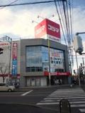 コジマ×ビックカメラ 上尾春日店