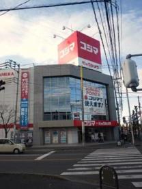 コジマ×ビックカメラ 上尾春日店の画像1