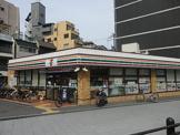 セブンイレブン林寺2丁目店