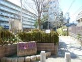 六号坂上公園