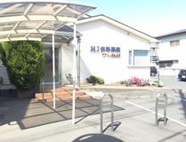 MI歯科医院