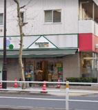 maruetsu(マルエツ) プチ 人形町駅前店