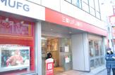 三菱UFJ銀行所沢支店